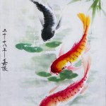2018-11-18 Carp 鯉魚