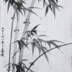 2019-10-28 bamboo (1)