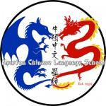 NCLS_logo copy